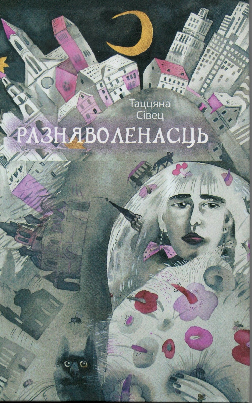 вокладка_1