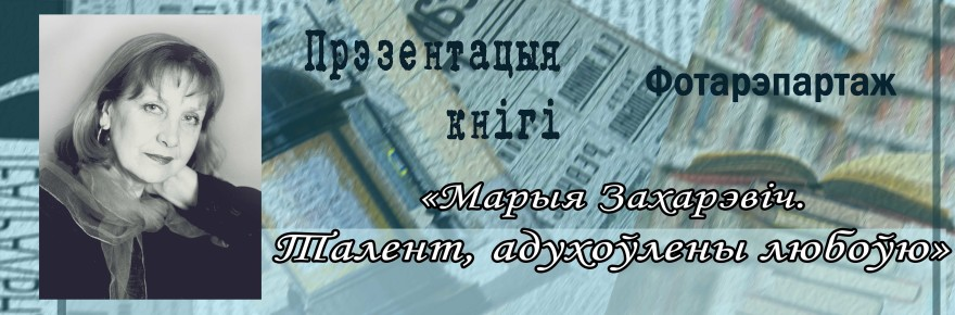 zaharevich-kopiya