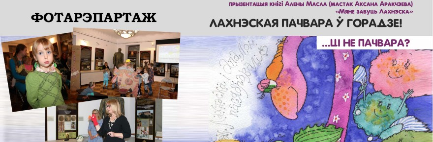 masla-17-kopiya